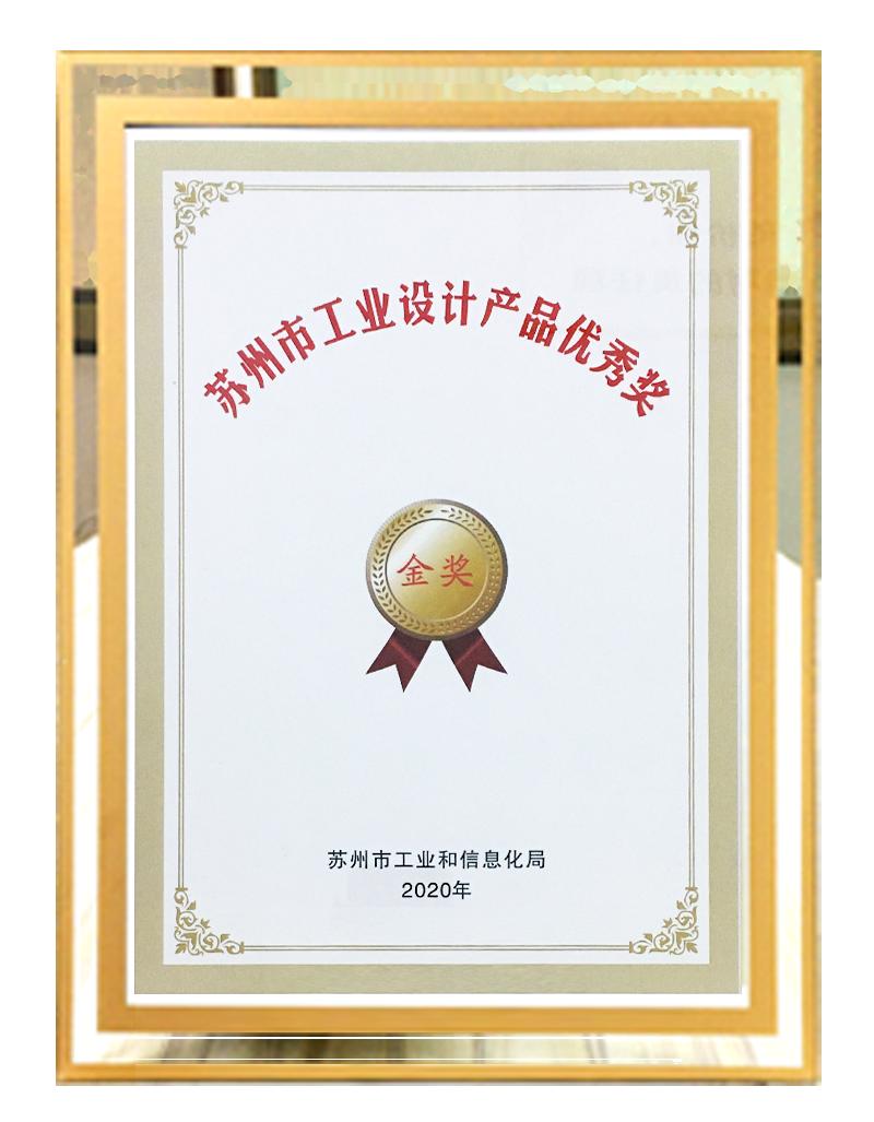 樱花卫厨获苏州市工业设计产品优秀奖金奖,引领高端厨卫设计潮流